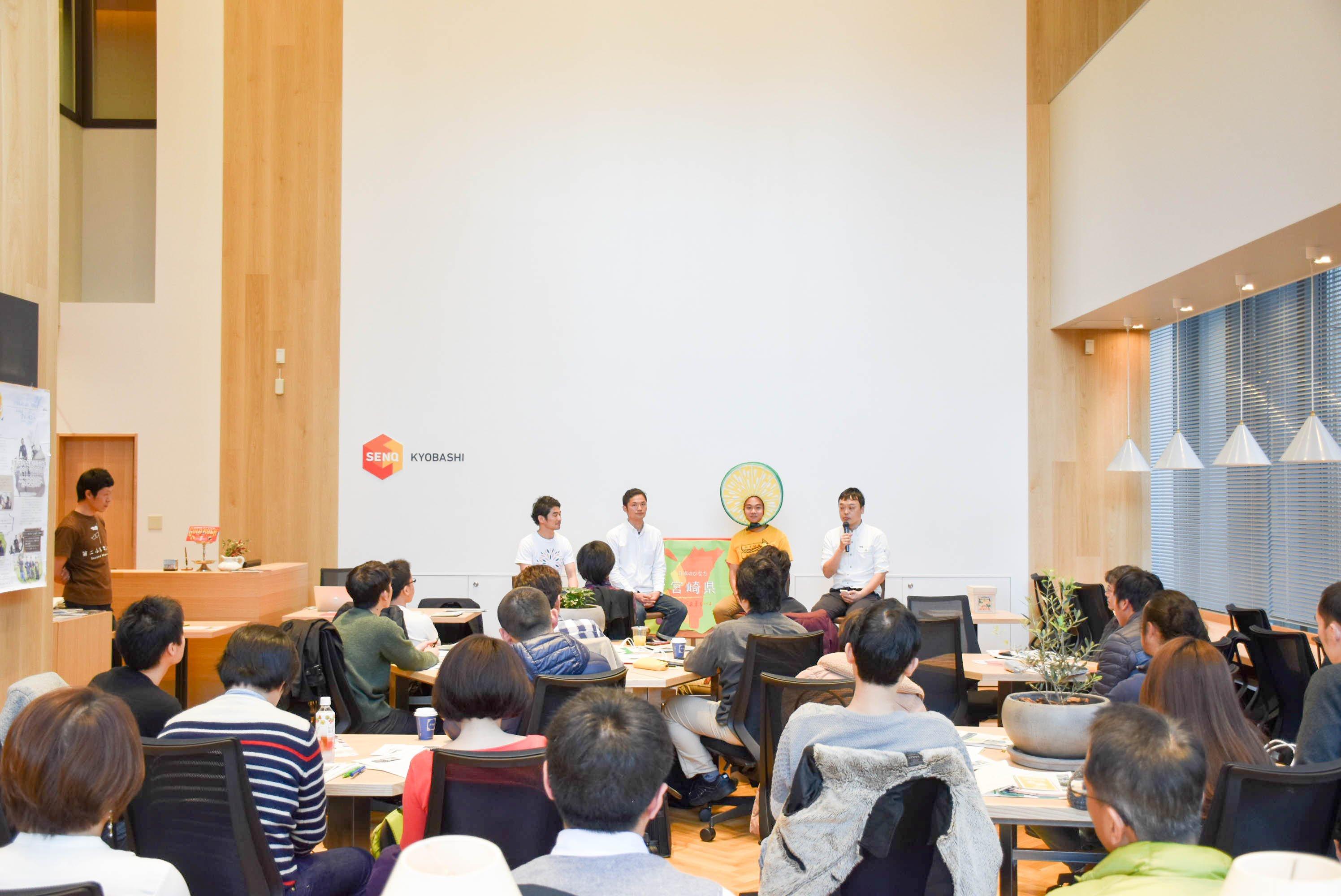 イベント開催時のコワーキングスペース
