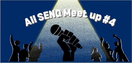 【開催報告】All SENQ Meet up #4
