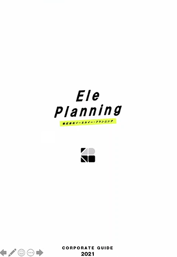 株式会社Ele Planning
