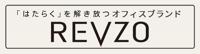 【2018年版】東京都内のおすすめのコワーキングスペース50カ所まとめ
