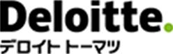 Deloitte. デロイトトーマツ