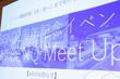 【開催報告】SENQオープン2周年記念イベント「All SENQ Meet Up」を開催 SENQ3拠点の入居企業とパートナー計19社がライトニングトーク