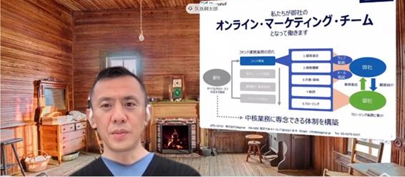 株式会社Diagonal オンライン・マーケティング・チーム