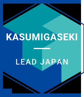office-kasumigaseki_sp-en