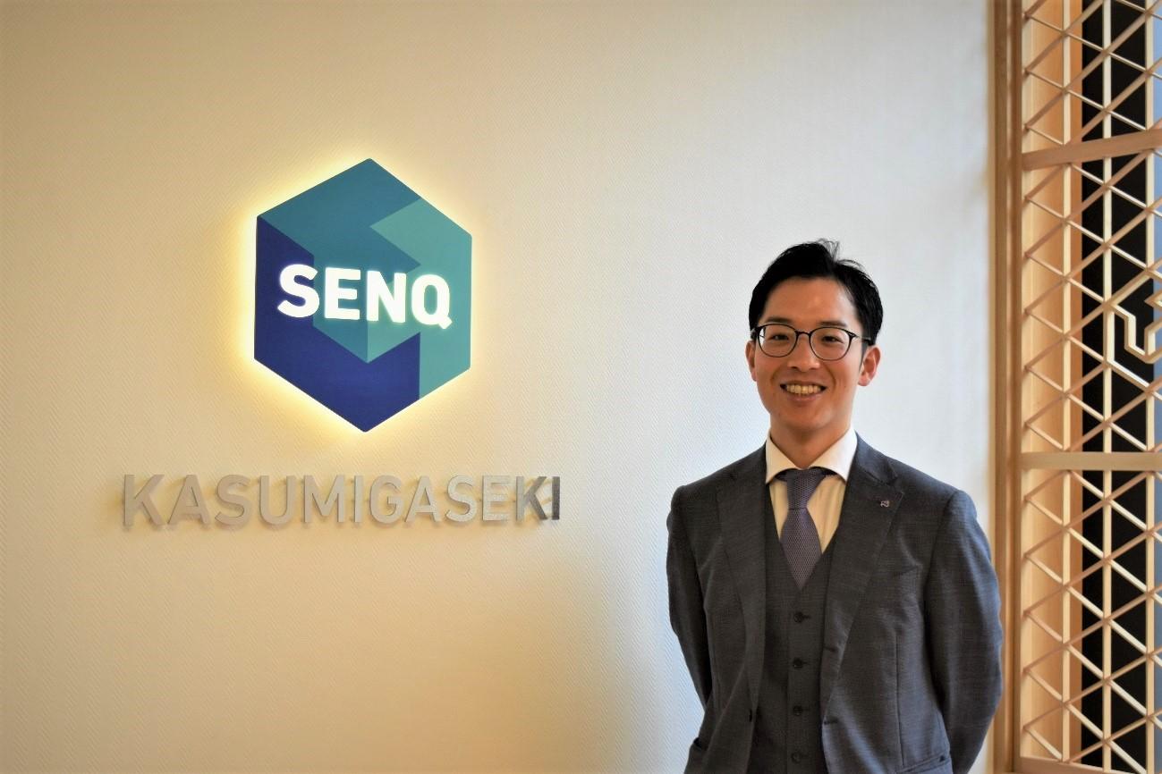 【SENQ霞が関マネージャーインタビュー 前編】「官民連携」で新しい日本の形が生まれていく。SENQ霞が関はそういう「場」でありたい