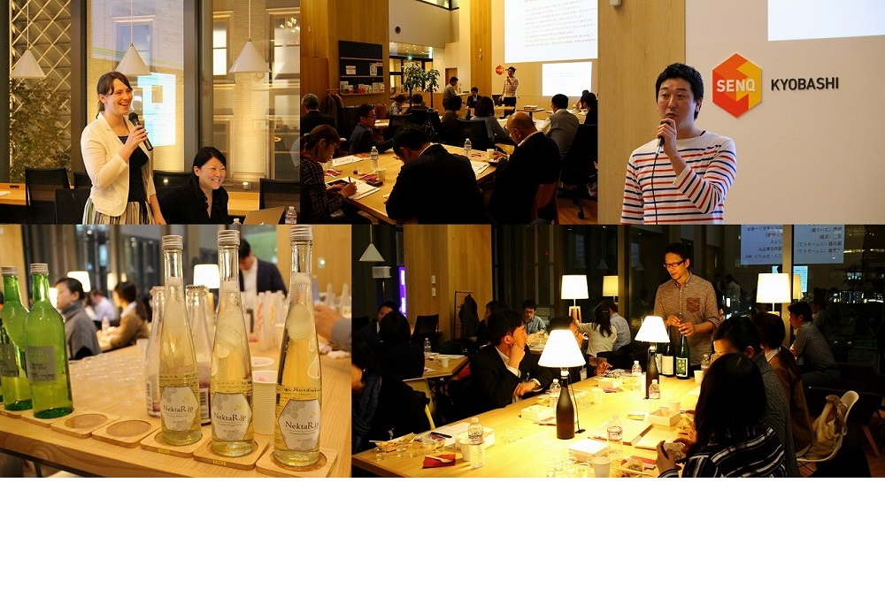 【開催報告】 「日本酒INNOVATION Series02」 ~一次産業からの酒造り~