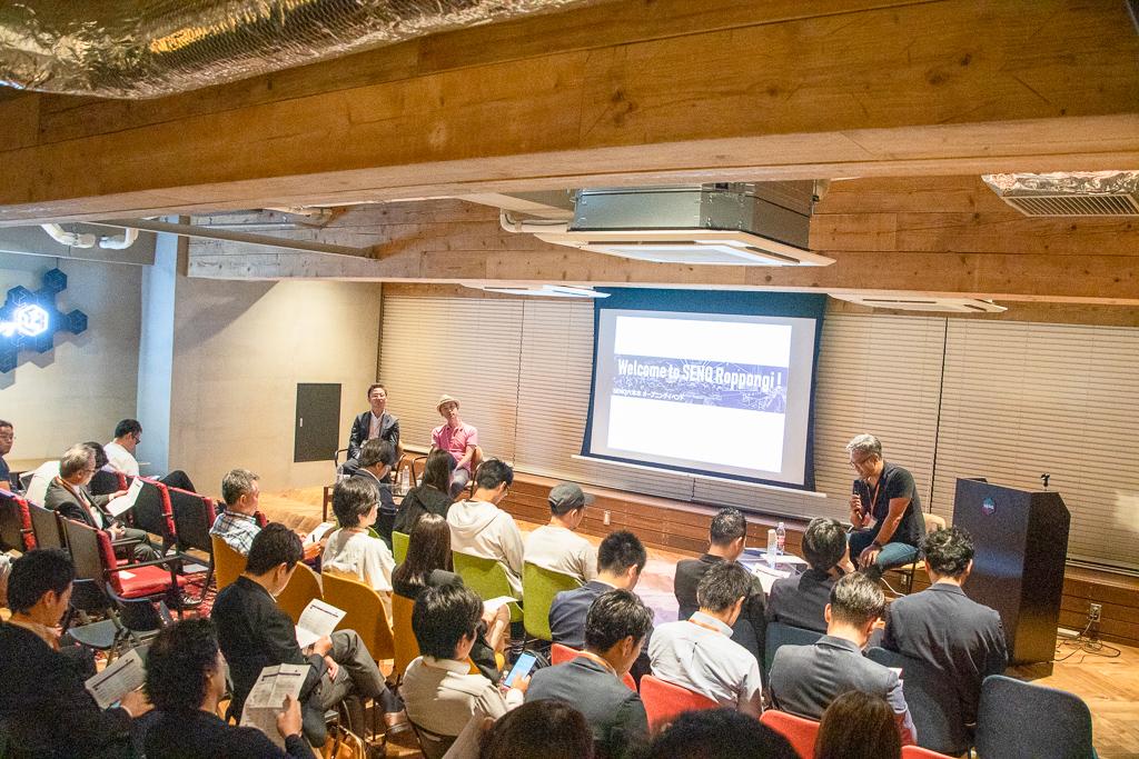 【開催報告】SENQ六本木オープニングイベント開催!メンター・先輩入居者からのSENQへのリクエスト