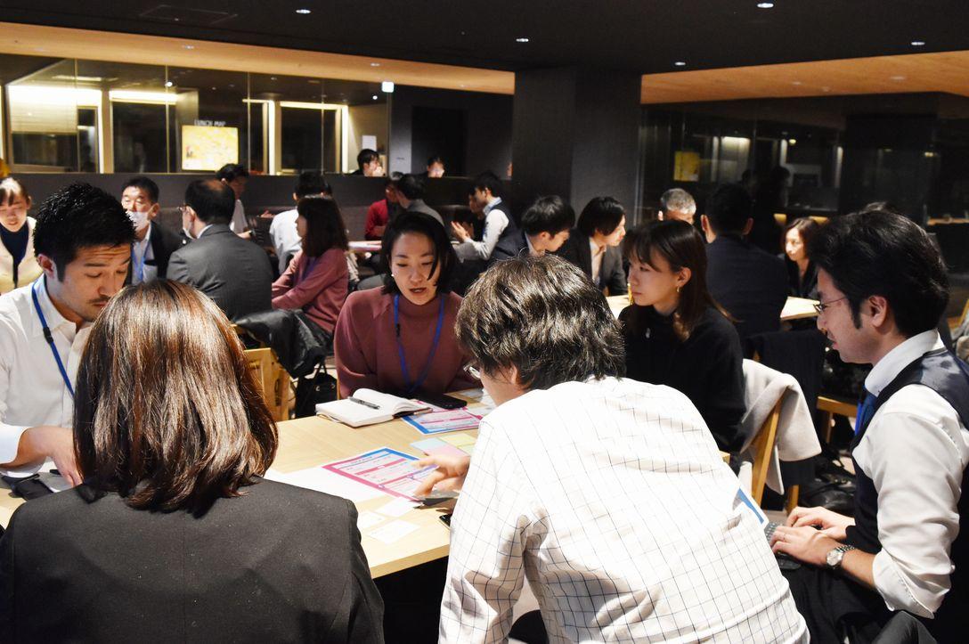 【Gateway for the revival Japan#1開催報告】  第1回 デジタル社会の未来を描くワークショップ -テクノロジー×通商ルールから考える日本のあり方-
